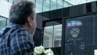 اساسنامه کانون سهامداران حقیقی را به سازمان بورس دادهایم