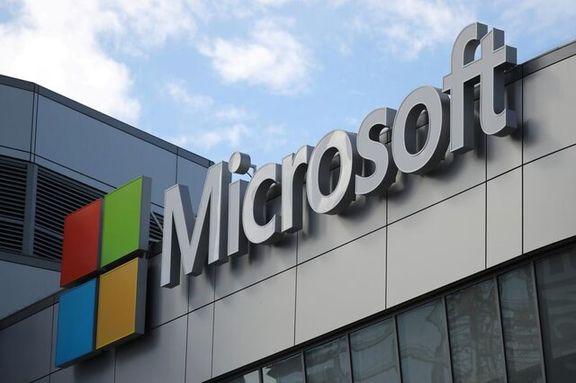 سواستفاده ۱۰ گروه هکری از حفره امنیتی مایکروسافت