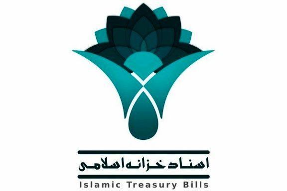 انتشار 131 هزار میلیارد تومان اوراق و اسناد دولتی در فرابورس ایران