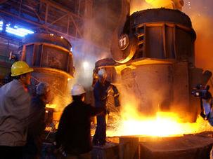 ۵۳ هزار تن محصول در تالار محصولات صنعتی و معدنی عرضه میشود