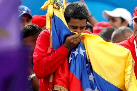 تشکیل یک واحد نظامی ویژه برای حفاظت از زیرساختهای ونزوئلا
