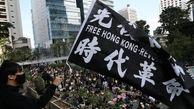 خط و نشان کشیدن هنگ کنگی ها برای دولت