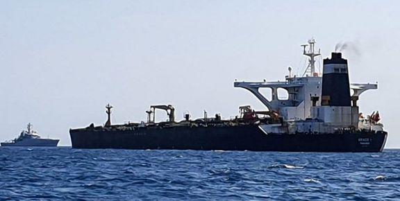 هلند درخواست آمریکا برای حضور در خلیج فارس را بررسی می کند