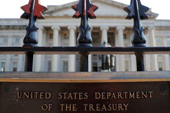 بازدهی اوراق خزانه 10 ساله آمریکا به بالای 2 درصد افزایش یافت