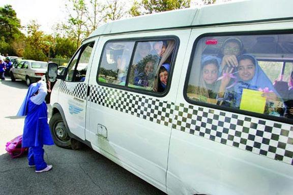 73 درصد ناوگان تاکسیرانی در سرویس مدارس فعال هستند