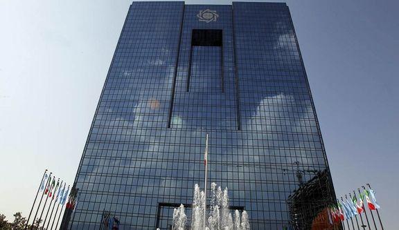 بانک مرکزی میزان داراییها و بدهیهای بانکهای تخصصی را منتشر کرد