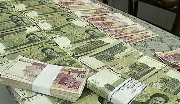 بانک مرکزی با تزریق ۲۸.۳ هزار میلیارد ریال  نقدینگی به بانکهای کشور موافقت کرد