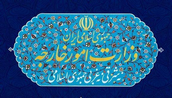 واکنش ایران به تحریم صنعت فلزات از سوی آمریکا