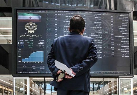 توضیح وزارت اقتصاد درخصوص اظهارات جنجالی دژپسند مبنی بر تأمین مالی از طریق بازار سهام