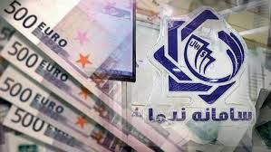 انتشار فهرست دریافتکنندگان ارز نیمایی و دولتی از سوی بانک مرکزی