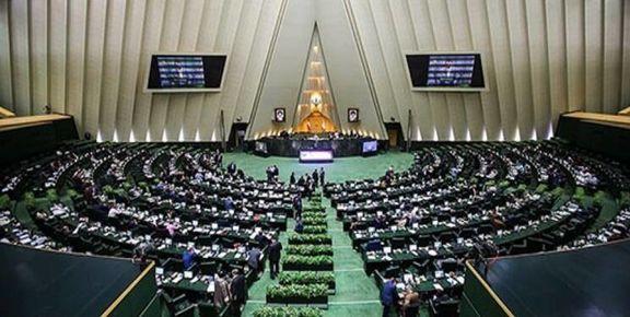 صحبت های مخالفان و موافقان طرح بانکداری اسلامی در مجلس