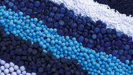 بیش از ۵۱ هزار تن مواد پلیمری امروز در بورس کالا عرضه میشود