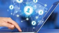 رتبه ۱۳۶ سرعت دانلود اینترنت ثابت در ایران از میان ۱۷۵ کشور