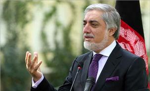 عبدالله عبدالله برای ریاست جمهوری افغانستان ثبت نام کرد