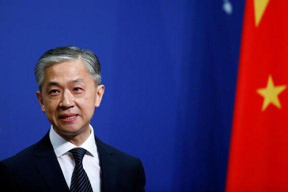 چین نسبت به قطعنامه آمریکایی برای تحریم ایران مخالفت خود را نشان داد
