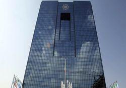 هدف بانکمرکزی از معرفی عملیات بازار باز چیست؟