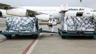 محموله ۶ میلیون دوزی واکسن سینوفارم وارد فرودگاه امام شد
