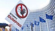 فشار یووفر به اتحادیه اروپا بر سر تعرفههای آنتیدمپینگ فولاد/ اقدامات حفاظتی ضد یارانهای برای مهار قیمت فولاد