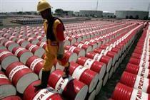 کاهش قیمت نفت خام در بازارهای جهانی