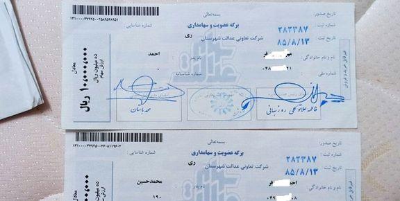 پرداخت سود سهام عدالت اولین شرکت سرمایهگذاری استانی تا قبل از عید واریز میشود