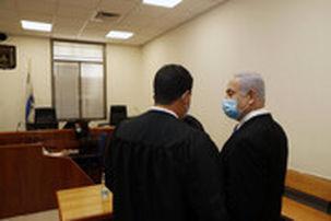 اولین جلسه دادگاه نتانیاهو به همراه شماری از اعضای کابینه برگزار شد