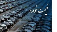 قیمت خودرو پس از گذشت دو ماه هنوز نامشخص است