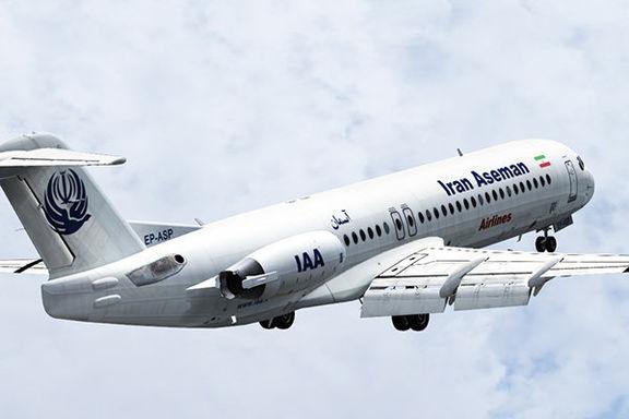 مدیر عامل جدید شرکت هواپیمایی آسمان منصوب شد