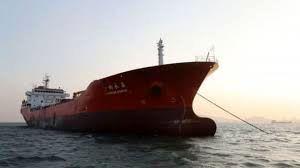 آمریکا کشتی باری کره شمالی را توقیف کرد
