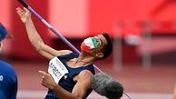 سعید افروز هشتمین طلایی ایران در پارالمپیک