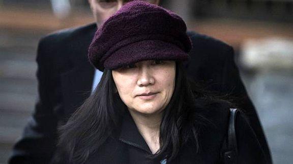 دولت چین خواستار آزادی «منگ وانژو» شد
