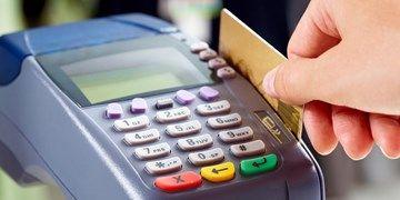 قطع تعداد ۱۲۰ هزار پایانه فروشگاهی بدون پرونده مالیاتی تا 25 دی ماه