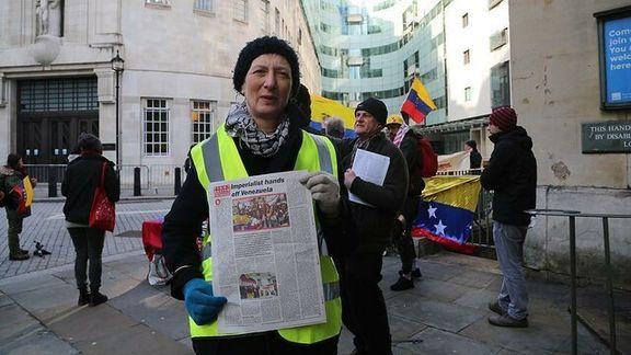 اعتراض انگلیسی ها در مقابل ساختمان بی بی سی