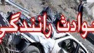6 کشته و زخمی در تصادف زنجیرهای در سهراه هفتکل