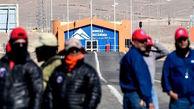 افزایش قیمت مس با آغاز اعتصاب کارگران شیلی / قیمت مس در بورس شانگهای از مرز 12 هزار دلار عبور کرد