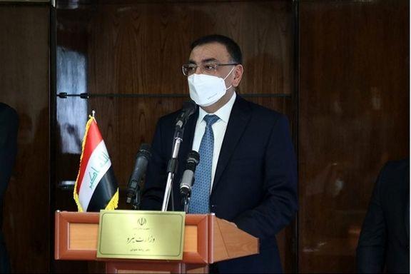 توافقات ایران و عراق در زمینه تامین انرژی، برق و گاز