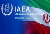 آژانس بینالمللی انرژی اتمی از آغاز تولید اورانیوم فلزی توسط ایران خبر داد