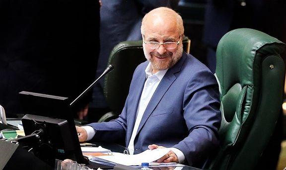 قالیباف برای دومین سال رییس مجلس شد