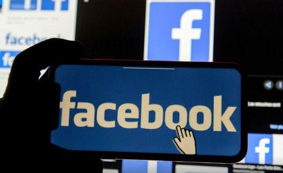 حمایت امنیتی فیس بوک، توییتر و لینکدین از کاربران افغانستانی
