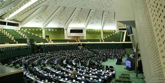 مجلس برای نظارت بر رفتار نمایندگان طرح جدید اعلام کرد