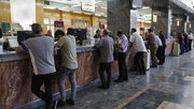 ساعات کار بانکها و مؤسسات خصوصی از 8 تا 14 تعیین شد
