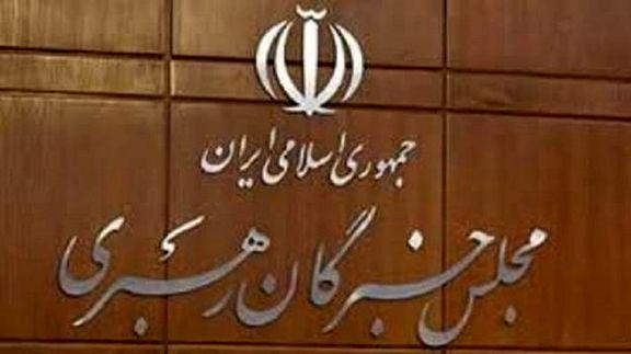 واکنش دبیرخانه مجلس خبرگان به ناپدید شدن برادران صدرالساداتی ها