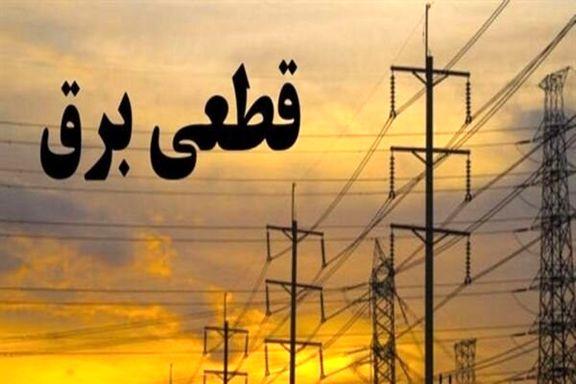 واردات برق تا ۶۵۰ مگاوات افزایش یافته/ حوادث شبکه برق دلیل بینظمی در خاموشیها است