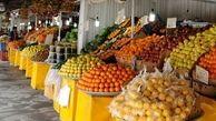 قیمت روز انواع میوه و سبزیجات/ گوجه فرنگی دوباره با آزاد شدن صادرات به قیمت 9000 تومان رسید/ هرکیلو پیاز سفید با قیمت 6000 تا 10000 تومان به فروش می رسدی