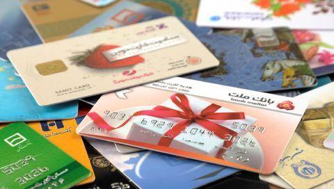 صدور کارت هدیه مشروط شد/ افزایش مبلغ کارت هدیه ها به ۲ میلیون تومان