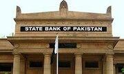 کسری حساب جاری پاکستان طی 9 ماه گذشته کاهش یافت
