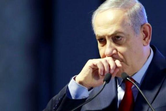 نتانیاهو: معتقدم پنجره بزرگی به سوی آینده گشوده شده وبسیار امیدوار کننده است