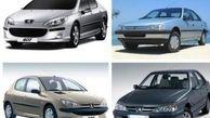 لیست قیمت انواع خودرو پژو کار کرده