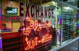 صرافی ها ارز را  تنها برای مصارف خدماتی و مسافرتی به فروش می رسانند