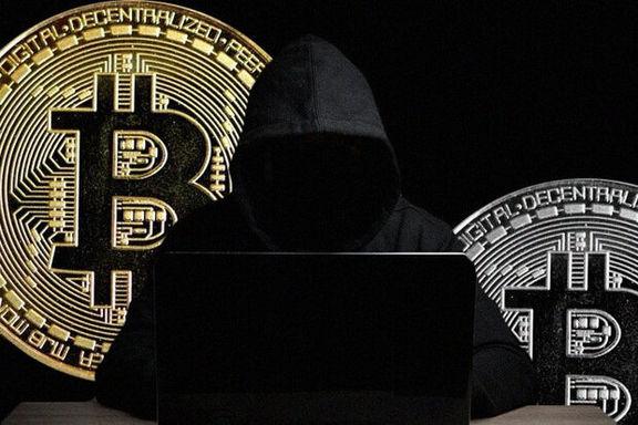سرقت ۹۴ میلیون دلاری هکرها از بورس رمزارز ژاپنی
