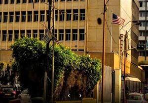 افتتاح سفارت جدید آمریکا در شهر قدس